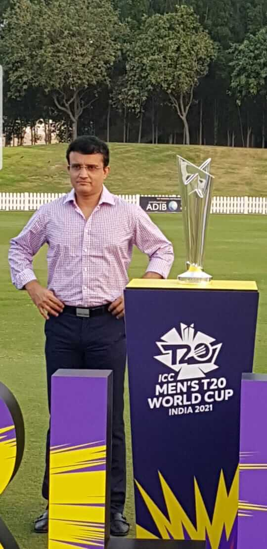Sourav Ganguly reveals T20 world Cup trophy